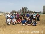 2015-03-22 送別試合